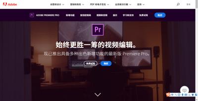 除了PR外还有哪些好用又接地气的视频编辑软件值得推荐?