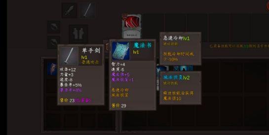 开局一把剑无限火力流玩法介绍 无限火力流卡组搭配