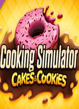 料理模拟器 - 糕点大师
