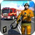 消防员城市英雄