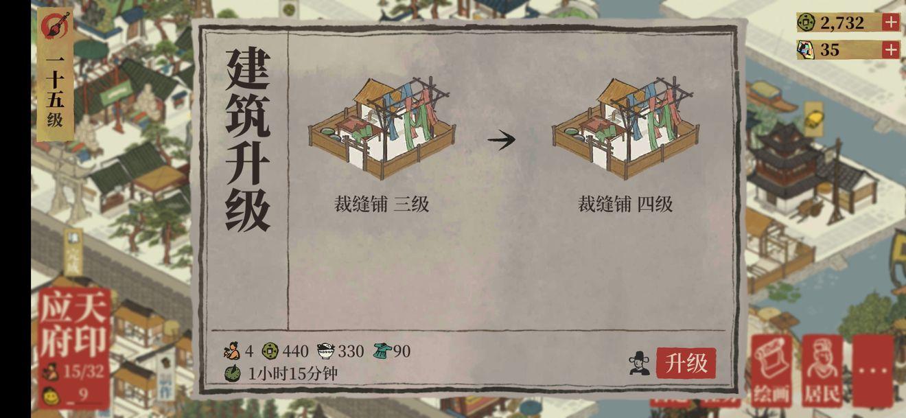 江南百景图完美布局攻略 新手开荒布局方法分享
