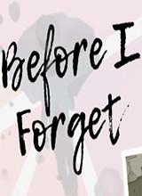 在我遗忘之前