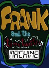 弗兰克&时光机