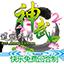 神武2上古战歌版客户端下载官方最新版