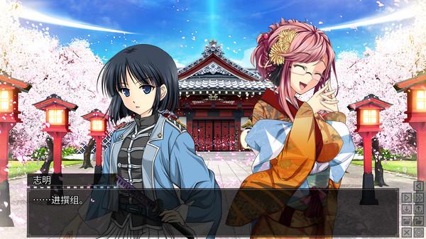 樱花裁决3