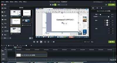 怎么用Camtasia录制视频?录制清晰视频小技巧