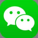 微信7.0.16内测版