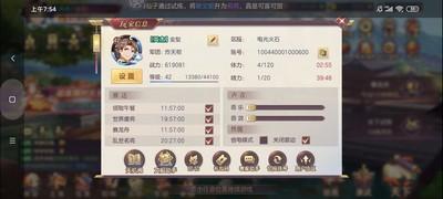 三国志幻想大陆司马三盾流攻略 阵容搭配及玩法详解