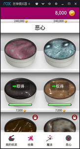 超级粘液模拟器2020