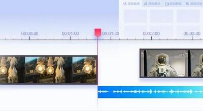 如何使用快剪辑删除视频中的多余片段?