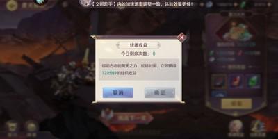 三国志幻想大陆平民阵容推荐 平民养成及日常玩法技巧分享