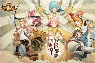 剑与远征半神家具强度排行榜 半神家具哪个最强