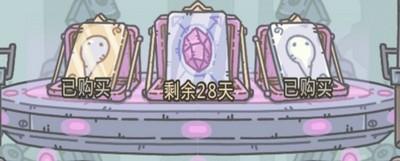 最强蜗牛月卡值得买吗 月卡氪金指南