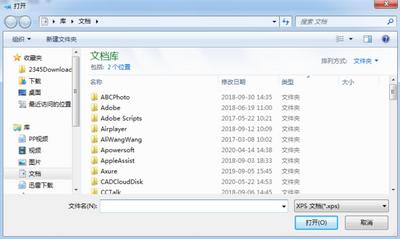 什么是XPS格式? XPS文件怎么打开?