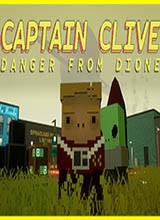 克莱夫船长:迪翁的危险