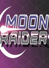 月球掠夺者