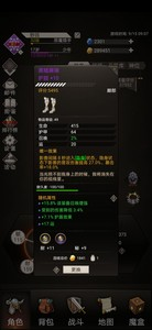 不朽之旅召唤卡组推荐 召唤卡组搭配及玩法详解