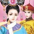 高中萝莉变皇妃