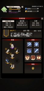 不朽之旅泰坦巨斧技能搭配攻略 泰坦巨斧技能怎么搭配