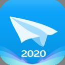 小飞机英语2020