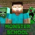 我的世界怪物学院