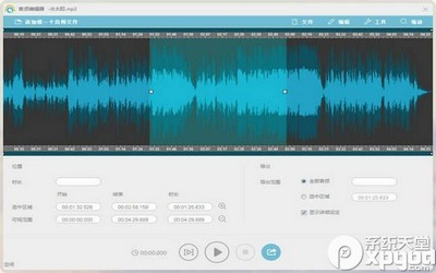 录音精灵(Streaming Audio Recorder)2