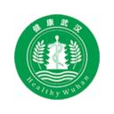 健康武汉Beta版