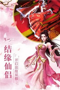 九州仙剑录手游下载