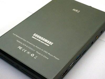 基于AMC平台 享声SOUNDAWARE高端AMC平台亮相SIAV