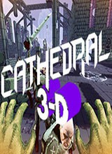 大教堂3D