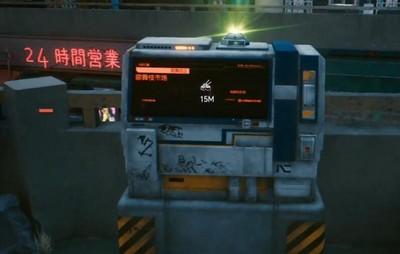 赛博朋克2077主线扬名立万任务攻略 扬名立万任务图文攻略