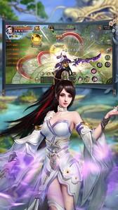 逆乾坤之仙盟争霸手游官网正式版下载图片1