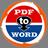 Tweak PDF To Word(PDF转Word工具)