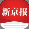 新京报全新上线