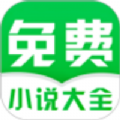 绿豆免费小说大全