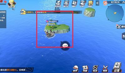 航海王热血航线橘子镇的礁石在哪里 橘子镇东北方向的礁石位置一览