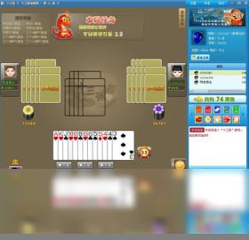 98竞技游戏客户端2