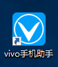vivo手机助手 v2.2.4.8